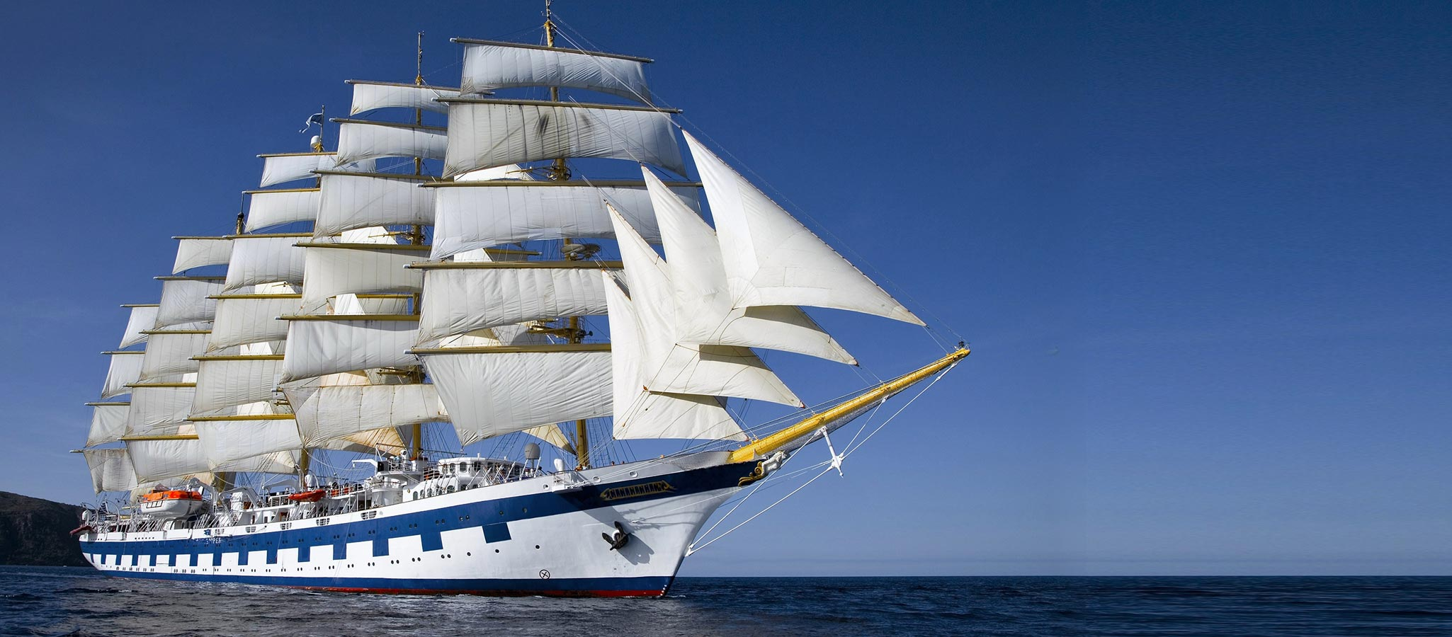One of the biggest sailing ships in the world – and, with over 5,000 square meters of sail area, one of the most spectacular event locations.